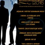 SEMINAR SINERGI KEUSAHAWANAN 2016